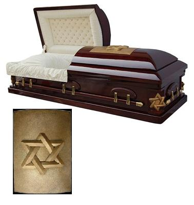 Picture of Golden Memory Casket - Jewish Star of David Casket